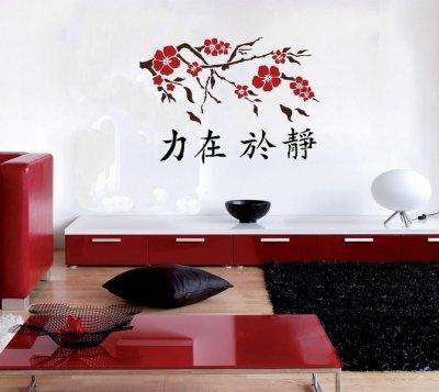 """XXL Wandschablone Chinesisch: """"In der Ruhe liegt die Kraft"""""""